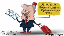 Эрдоган переживает из-за отмены его отпуска в Сочи после приостановки авиасообщения между Россией и Турцией - карикатура Сергея Елкина