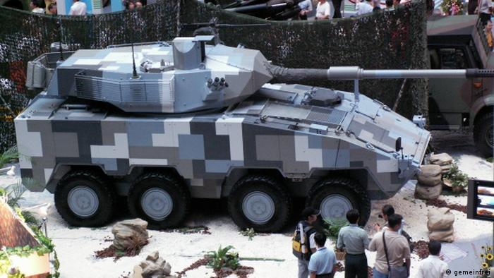 Taiwan   CM-32 Yunpao