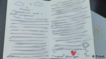 Поздравительная открытка от Ксении Луцкиной на день рождения сына