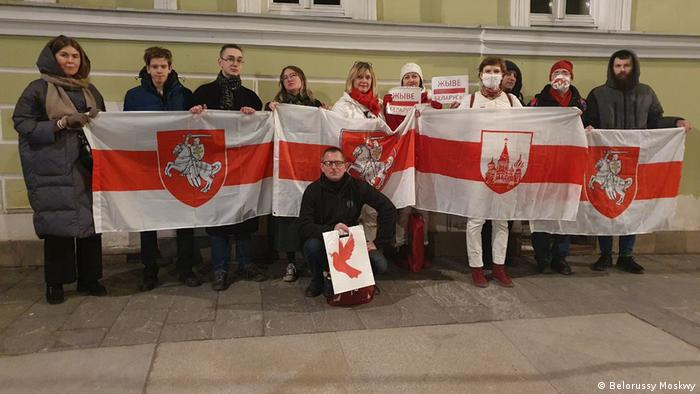 Группа белорусских активистов в Москве