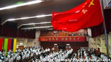 China Hongkong National Security Education Day
