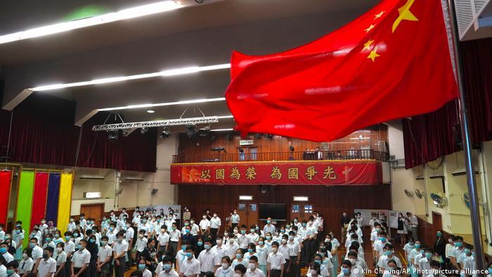 China Hongkong National Security Education Day