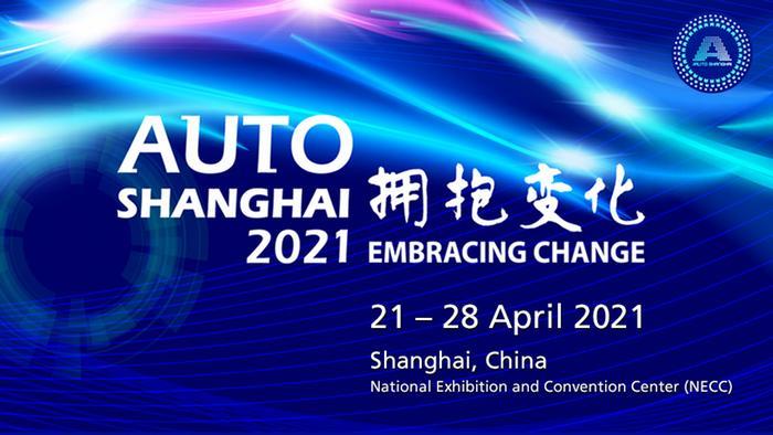 Messebanner Auto Shanghai 2021