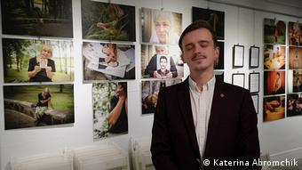 ЛГБТ-активист из Беларуси Андрей Завалей
