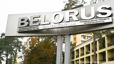 вывеска на входе в санаторий Беларусь в Друскининкае