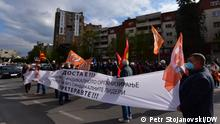 Nordmazedonien | Gewerkschaftsproteste in Skopje