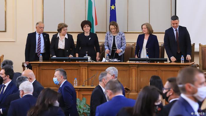 Първото заседание на 45-ия парламент