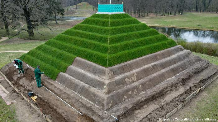 Парк в Бранице