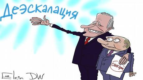 Байден обнимает Путина, накладывая на него санкции и призывая к деэскалации - карикатура Сергея Елкина