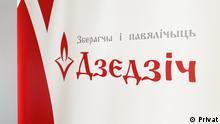 Belarus Die Organisation DZEDZICH in Brest
