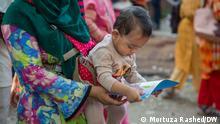 Bangladesch, Dhaka | Amar Ekushey Buchmesse 2021