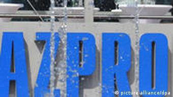 Gazprom sign