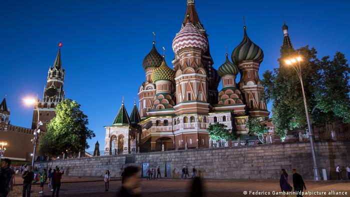 Russland Kreml am Abend Moskau