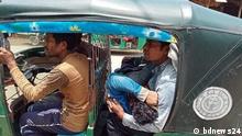 Bangaldesch | Verletzte und Tote nach Auseinandersetzungen von Kohlearbeitern und Polizei