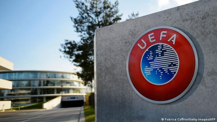 Штаб-квартира УЕФА в швейцарском Ньоне
