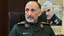 Mohammad Hussein Hejazi