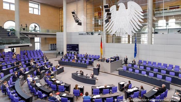 Германский бундестаг