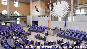 Зал заседаний бундестага - парламента Германии