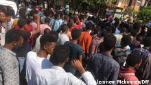 Demonstrations held in Bahir Dar in response to the recent killing and displacement of ethnic Amharas Wo- Bahir Dar, Ethiopia Wann- 20.04.2021 Author- Alemnew Mekonnen (DW Correspondent)