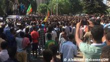 Äthiopien Bahir Dar | Proteste gegen Ermordung und Vertreibung von ethnischen Amharas
