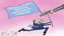 Карикатура Сергея Елкина - российский президент Владимир Путин мчится с флагом Повестка на 21 апреля. Послание Федеральному собранию, древко которого перепиливает пила Митинг за Навального.