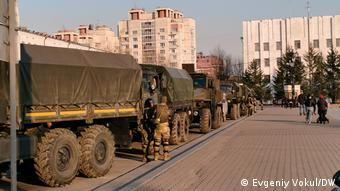 Спецтехника в центре Хабаровска