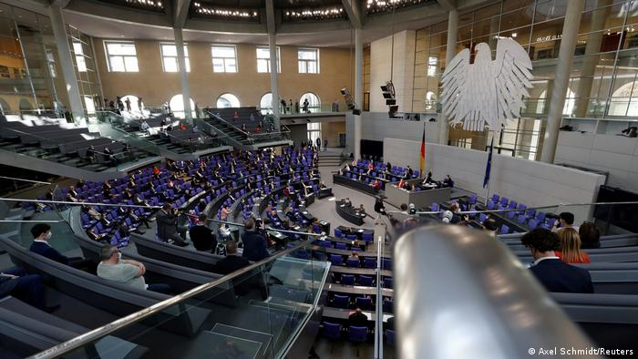 Заседание парламента Германии, бундестага