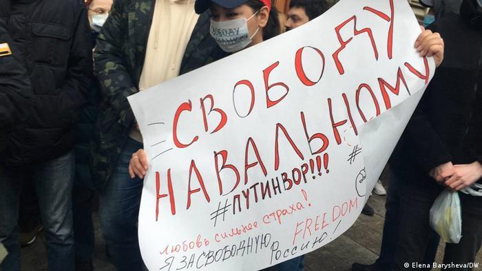 Участники акций протеста требовали освобождения Алексея Навального и всех политзаключенных в России.