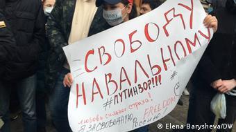 Сторонник Навального в Москве