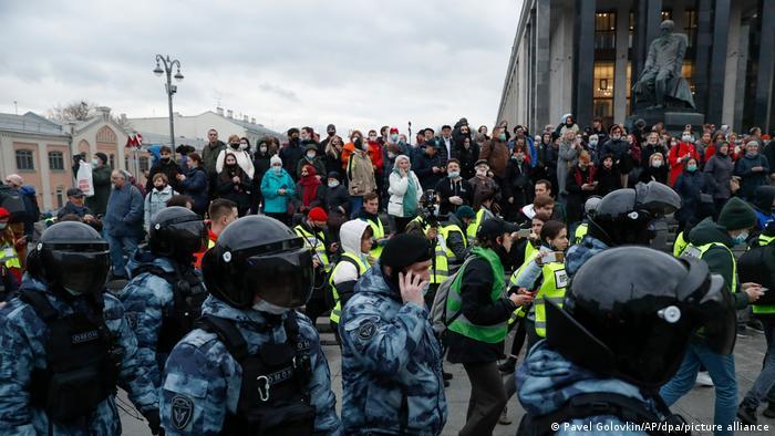 На акции в поддержку Навального в Москве