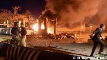 انفجار در هتل سرنا در کویته پاکستان