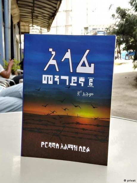 Äthiopien Buchpremiere Yordanos Almaz Seifu