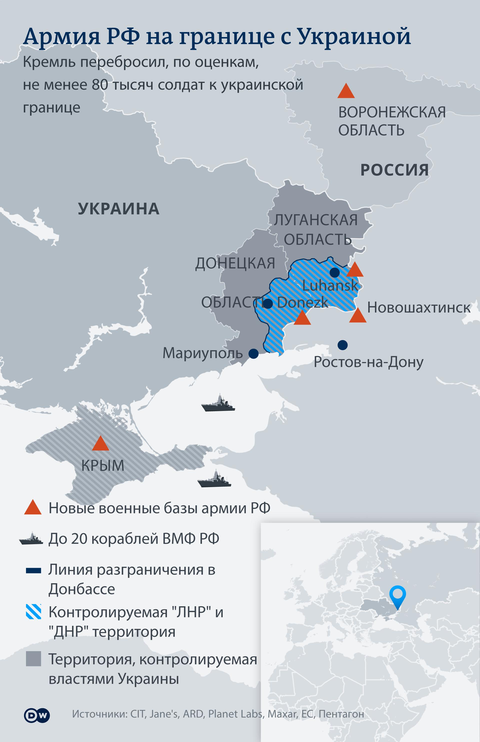 Инфографика: армия РФ на границе с Украиной