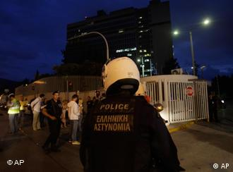 Greek officers outside the Public Order Ministry