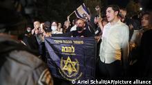 Israel l Protest der jüdischen Extremistengruppe Lahava in Jerusalem