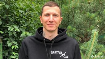 Сергей Устинов