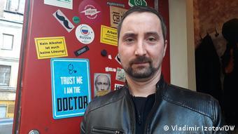 Андрей Ломов