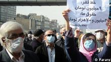Iran Protest von von iranische Rentner