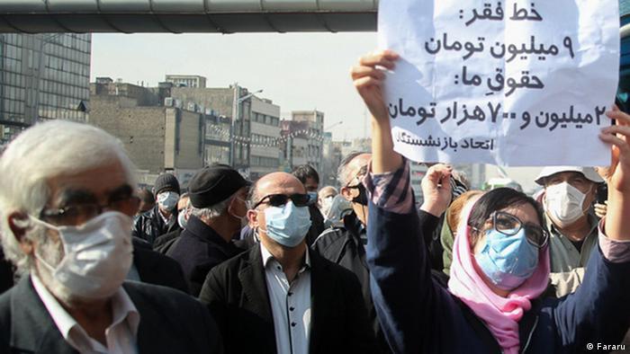 خط فقر در ایران و سیاست پرداخت یارانه در ازای مقابله با تورم