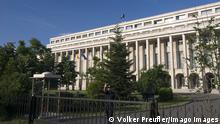 Rumänien Regierungssitz Viktoria-Palast in Bukarest