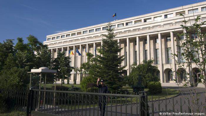 România București Piața Victoriei sediul Guvernului