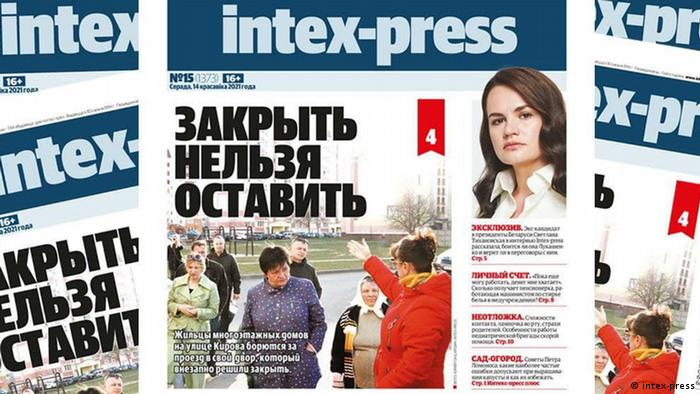 Belarus | Zeitung Intex-press in Baranovitchi