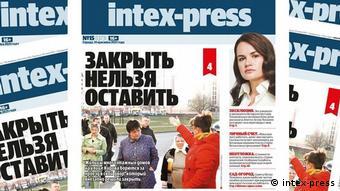 Барановичская газета Intex Press