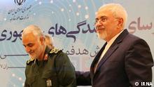 Teheran, 11. Februar, IRNA - Der iranische Außenminister Mohammad Javad Zarif bezeichnete Generalleutnant Qasem Soleimani als Symbol für die Position des Iran in der Region. Quelle: https://en.irna.ir/news/83671182/Zarif-Gen-Soleimani-indication-of-Iran-s-stance-in-region (aufgerufen am 26/04/2021)