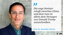 DW Zitattafel | Alexander Görlach