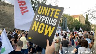 Διαδήλωση υπέρ της επανένωσης της Κύπρου
