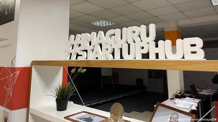 Бюро стартап-хаба Имагуру