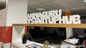 Бюро стартап-хаба Имагуру до закрытия