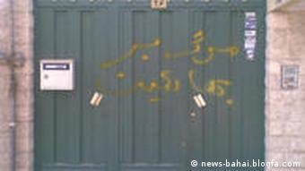 Haustüren im Iran (news-bahai.blogfa.com)