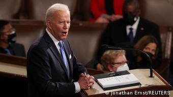 Президент США Джо Байден выступает в Конгрессе